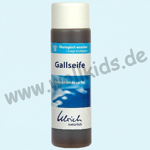 Ulrich natürlich: Gallseife, flüssig, 250ml bei Flecken - Vorbehandlung & Waschkraftverstärkung